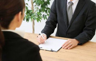 転職の面接ではどんな準備が必要?