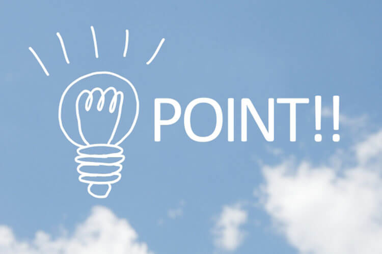 介護離職からの再就職を成功させる4つのポイント