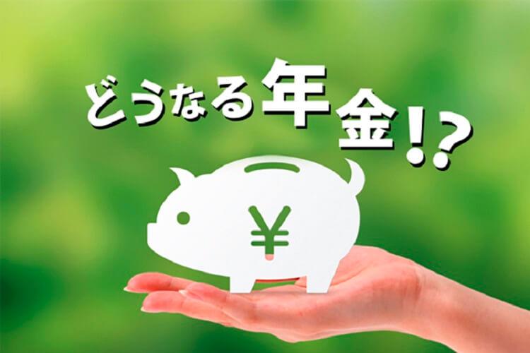 手の上に豚の貯金箱のイラストが乗っている写真