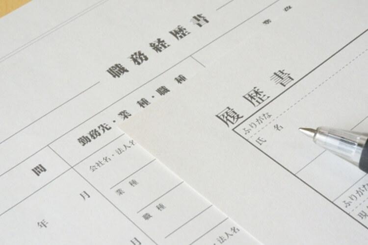 しごと計画学校山口宇部校セミナー、履歴書・職務経歴書の書き方