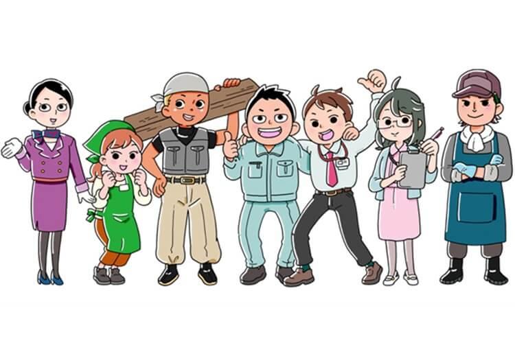しごと計画学校山口宇部校セミナー、労務基礎知識