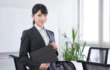 面接マナー、面接対策、転職活動、面接、ビジネスマナー