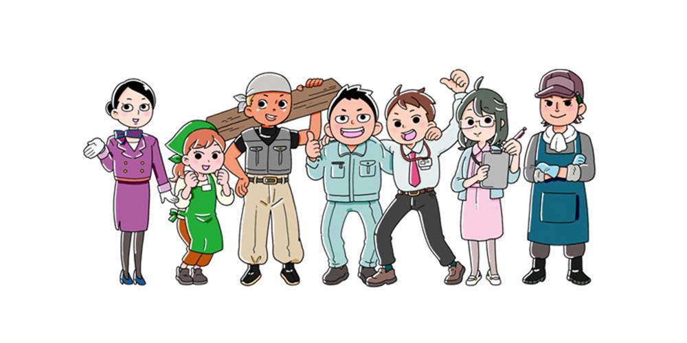 しごと計画学校 山口宇部校-セミナー 働く人のための労務基礎知識